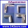 LTL010 ตัวเข้ามุม90องศา LED Bar rigid strip light bar connector corner 90 degree angle ยี่ห้อ OEM รุ่น