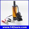 SOP043 ปั๊มดูดน้ำมันดีเซล โซล่าปั๊มพลังงานแสงอาทิตย์ โซล่าปั๊มดีซี 12 ลิตรต่อนาที DC12V Diesel Pump Operation Instruction (ไม่ควรสูบน้ำมันเบนซิน)