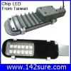 LST017 โคมไฟถนน โคมไฟLED 12W 220V 1560LM LED Street Light แสงสว่างสีขาว(Chip LED from Taiwan สั่งซื้อจำนวนมากราคาพิเศษ)