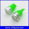 LFC012 ไฟหรี SMD T10 หัวเรียบ-ขอบเรียบ 1W. (จำนวน1คู่ สีเขียว) ยี่ห้อ OEM รุ่น