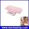 เครื่องชั่งเด็ก เครื่องชั่งน้ำหนักเด็ก เครื่องชั่งน้ำหนักเด็กทารก ระบบดิจิตอล ชั่งน้ำหนักได้ 20kg Baby Scale 1583 20kg