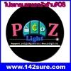 POS003: โปรแกรมขายหน้าร้าน โปรแกรมหน้าร้าน Pozlight POS โปรแกรม POS สำหรับขายหน้าร้าน ราคาประหยัด ติดตั้งและสอนการใช้งานผ่านอินเตอร์เน็ต