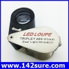 DLT007 กล้องส่องพระ (ระดับเซียนพระ) กล้องส่องจิวเวอร์รี่ กล้องส่องนาฬิกา พร้อมไฟLED+UV ขนาดขยาย 20X LED Loupe Triplet 21mm ยี่ห้อ OEM รุ่น 20X-UV