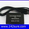 CSD001 สาย RJ-11 to USB แปลง RJ-11 ของลิ้นชักเก็บเงินเป็น USB ยี่ห้อ OEM รุ่น RJ11 to USB