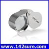 DLT002 กล้องส่องพระ (ระดับเซียนพระ) กล้องส่องจิวเวอร์รี่ ขยาย30x 21mm Jeweler's Eye Loupe Jewelry Magnifier Magnifying Glass