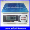 BAL058: เครื่องชั่งดิจิตอล ตาชั่ง JZA Electronic-weighing scale เครื่องชั่ง 3.0kg ความละเอียด 0.1g มีแบตเตอรี่ชาร์ทได้ (สามารถเพิ่มออปชั่นต่อปริ้นเตอร์ได้) ยี่ห้อ JZA รุ่น JZA LCD-3kg/0.1g