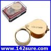DLT004 กล้องส่องพระ (ระดับเซียนพระ) กล้องส่องจิวเวอร์รี่ ขยาย 10X-21mm Golden Eye Loupe Jewelry Magnifier Magnifying Glass Plated Antique