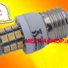 SMD055 หลอดไฟ LED E27-5050 SMD 3.8W 220V สีขาว 6000K ยี่ห้อ SET รุ่น E27-5050