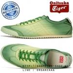 Onitsuka Tiger Mexico 66 Deluxe Nippon Made - Green Lime ของแท้ มีกล่อง ป้ายครบ