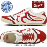 Onitsuka Tiger Mexico 66 Deluxe Nippon Made - Kabuki White / Red ของแท้ มีกล่อง ป้ายครบ