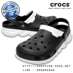 M10/W12 (28 cm.) : Crocs Duet Max Clog - Black / White ของแท้ Outlet ไทยและอเมริกา