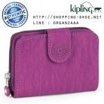 Kipling New Money - Urban Pink C (Belgium)