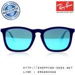 RayBan - RB4187 608155 Chris Velvet Blue, 54 mm.