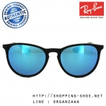 RayBan - RB4171 601/55 Color Mix Blue Mirror, 54 mm.