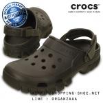 M8 (27 cm) : Crocs Offroad Sport Clog - Espresso / Walnut ของแท้ Outlet ไทยและอเมริกา