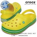 M9/W11 (27.5 cm.) : Crocband Clog - Lemon / Grass Green ของแท้ Outlet ไทยและอเมริกา