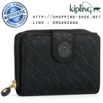Kipling New Money - Black Animal (Belgium)