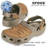 M9 (27.5 cm) : Crocs Yukon Sport Clog - Khaki / Brown ของแท้ Outlet ไทยและอเมริกา