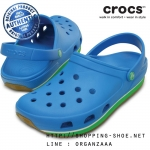 M9/W11 (27.5 cm.) : Crocs Retro Clog - Ocean / Grass Green ของแท้ Outlet ไทยและอเมริกา