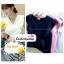 เสื้อแฟชั่น ผ้าฮานาโกะ สีน้ำเงิน แต่งระบายอกสวยหวาน สินค้าคุณภาพ ราคาไม่แพง thumbnail 1