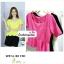 เสื้อแฟชั่น เสื้อทำงาน ผ้าฮานาโกะ สีขาว ดีไซน์สวยเรียบหรู สินค้าคุณภาพ ราคาไม่แพง thumbnail 2