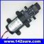 SOP034 ปั้มน้ำโซล่าปั้ม โซล่าปั้มน้ำดีซี แรงดันไฟ24VDC กำลังไฟ60W การส่งน้ำได้50เมตร Micro diaphragm pump 0142YA thumbnail 1