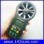 DWS012: เครื่องวัดความเร็วลม มิเตอร์วัดความเร็วลม เครื่องวัดลมใบพัดในตัว MS6252A Digital Anemometer Air-Velocity/Flow humidity hd thumbnail 1