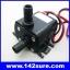 SOP016: ปั้มน้ำแบบแช่ โซล่าปั้ม ปั๊มพลังงานแสงอาทิตย์ โซล่าปั้มดีซี 240 ลิตรต่อชั่วโมง DC 12V Mini Submersible Pump (ปั้มน้ำเหมาะสำหรับทำน้ำพุ น้ำตกขนาดเล็ก) thumbnail 1