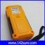 DMT030 : เครื่องมือวัดระยะ เลเซอร์วัดระยะดิจิตอล มิเตอร์วัดระยะเลเซอร์ เครื่องวัดระยะเลเซอร์ 80m/262ft Laser Distance Meter with Accuracy 1.5mm HT-80 thumbnail 6