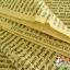 ผ้าคอตตอนญี่ปุ่น ลายตัวอักษรภาษาอังกฤษ ของ Lecien Vintage Collection สีครีม เนื้อบาง ค่ะ thumbnail 3