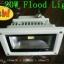 LFL011 LED Flood Light 20W แสงสีขาว 1600LM ไฟส่องอาคาร ส่องป้ายโฆษณา (Chip from Taiwan) ยี่ห้อ OEM รุ่น 20W thumbnail 1