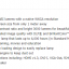 "D857WT สำหรับฉายระยะใกล้, สู้แสงได้ถึง 3000 ANSI Lumens, ละเอียด WXGA (1280x800), คมชัด 3,000:1, ระยะฉายภาพ : 87.6"" @1m. รับประกัน 3 ปีเต็ม สนใจโทรเลย 0955397446 คุณกิ่ง thumbnail 9"