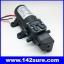 SOP034 ปั้มน้ำโซล่าปั้ม โซล่าปั้มน้ำดีซี แรงดันไฟ24VDC กำลังไฟ60W การส่งน้ำได้50เมตร Micro diaphragm pump 0142YA thumbnail 2