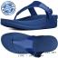 Fitflop Superjelly Mazarine Blue ของแท้ นำเข้าจาก USA และ UK thumbnail 1