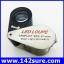 DLT007 กล้องส่องพระ (ระดับเซียนพระ) กล้องส่องจิวเวอร์รี่ กล้องส่องนาฬิกา พร้อมไฟLED+UV ขนาดขยาย 20X LED Loupe Triplet 21mm ยี่ห้อ OEM รุ่น 20X-UV thumbnail 1