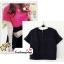 เสื้อแฟชั่น สีโอรส ผ้าฮานาโกะ ทรงสวย แบบน่ารักๆ เนื้อผ้านิ่ม อยู่ทรงไม่ยับง่าย ใส่สบาย สินค้าคุณภาพ ราคาไม่แพง thumbnail 5
