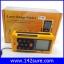 DMT032 : เครื่องมือวัดระยะ เลเซอร์วัดระยะดิจิตอล มิเตอร์วัดระยะเลเซอร์ เครื่องวัดระยะเลเซอร์ 60m/197ft Laser Distance Meter with Accuracy 1.5mm HT-60 thumbnail 4