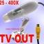 MCP029 กล้องไมโครสโคป NEW TV out 2.0M Pixel Digital Microscope Zoom 25-400X ยี่ห้อ TV easy รุ่น 400X thumbnail 1