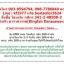 DX813 สอนหนังสือ พรีเซ้นท์งานในที่สว่าง ## ความสว่างสูง 3500 ansi lumens, ความละเอียดเจ๋งค่ะ XGA (1024x768), อัตราความคมชัด15,000:1 สุดเจ๋ง!!! thumbnail 11