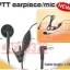 หูฟัง วิทยุสื่อสาร Earpiece for T5100 T5146 T5200 FV800 FV60 FV300 thumbnail 1