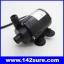 SOP041 ปั้มน้ำ โซล่าปั้มพลังงานแสงอาทิตย์ โซล่าปั้มดีซี 280ลิตรต่อชั่วโมง DC 6V-12V Mini Micro Brushless Submersible Motor Water Pump 280L/H JT-160 thumbnail 2