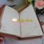สมุดทำมือ , ไดอารี่ เคส ขายพร้อมสมุด ถอดได้ ต่อผ้า ควิลล์มือทั้งใบ มีลายทั้งสองด้าน ขนาด กว้าง 12 ซม ยาว 18 ซม thumbnail 3