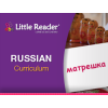 โปรแกรมเสริมสร้างพัฒนาการเด็ก Russian Content (ส่งฟรี EMS)