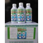 น้ำยาพ่นยุง ไซเพอร์เมทริน 25% ยี่ห้อ วินเนอร์ 250