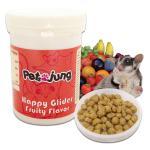 PetsJunG - Happy Glider (Fruity Flavor) อาหารเม็ด ชูการ์ไกลเดอร์ รสผลไม้ (100/500g./1kg.)