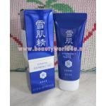 kose sun protector gel spf50 PA+++ 35 ml. (ขนาดทดลองเกือบครึ่งไซส์จริง)