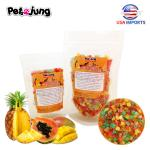 Exotic Nutrition - Island Blend Dried Fruit Mix ผลไม้รวมอบแห้ง (15g./45g./135g.)