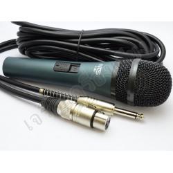 Microphone NTS-D380