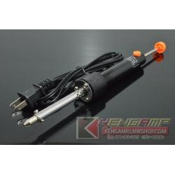 Desoldering PK-10 (30W)