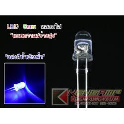 "LED 5mm สีน้ำเงิน ""หลอดใส"" (100pcs)"
